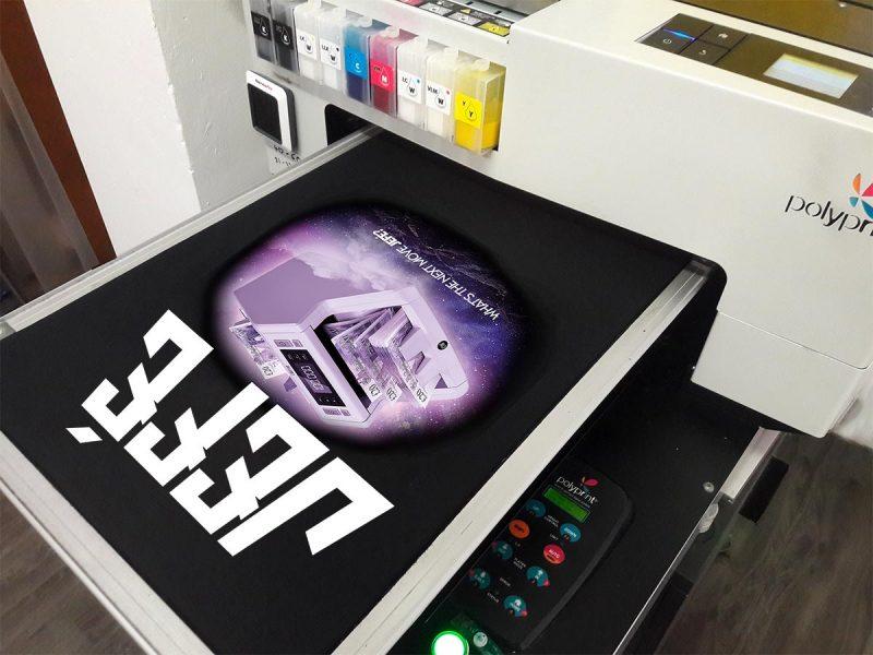 Hull-T-shirt-printer,-DTG..